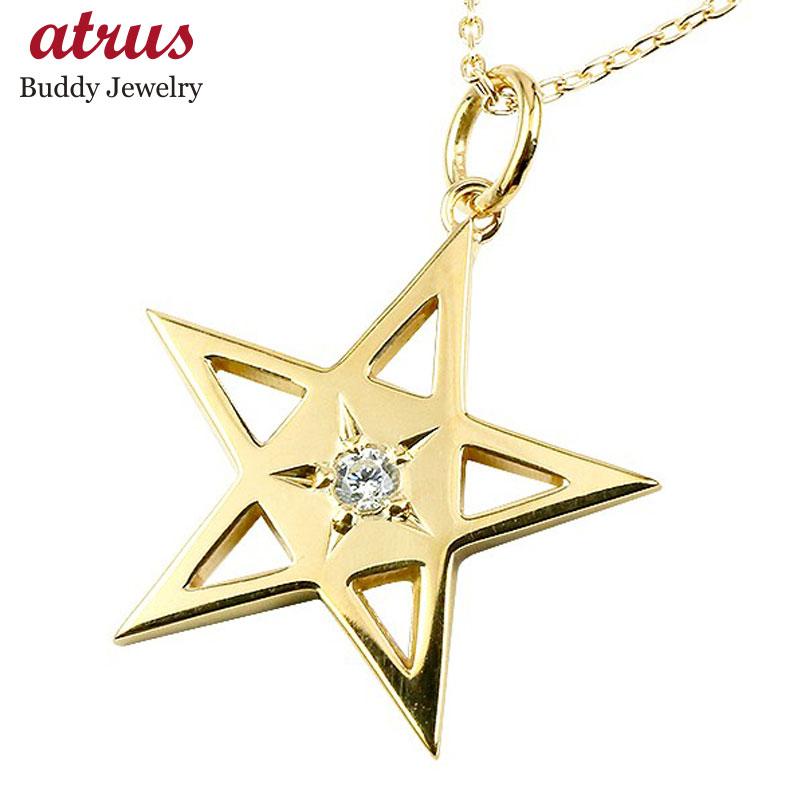 新作 メンズ ネックレス スター ダイヤモンド 一粒 イエローゴールドK10 ペンダント 星 ダイヤ 10金 男性用 エンゲージリングのお返し