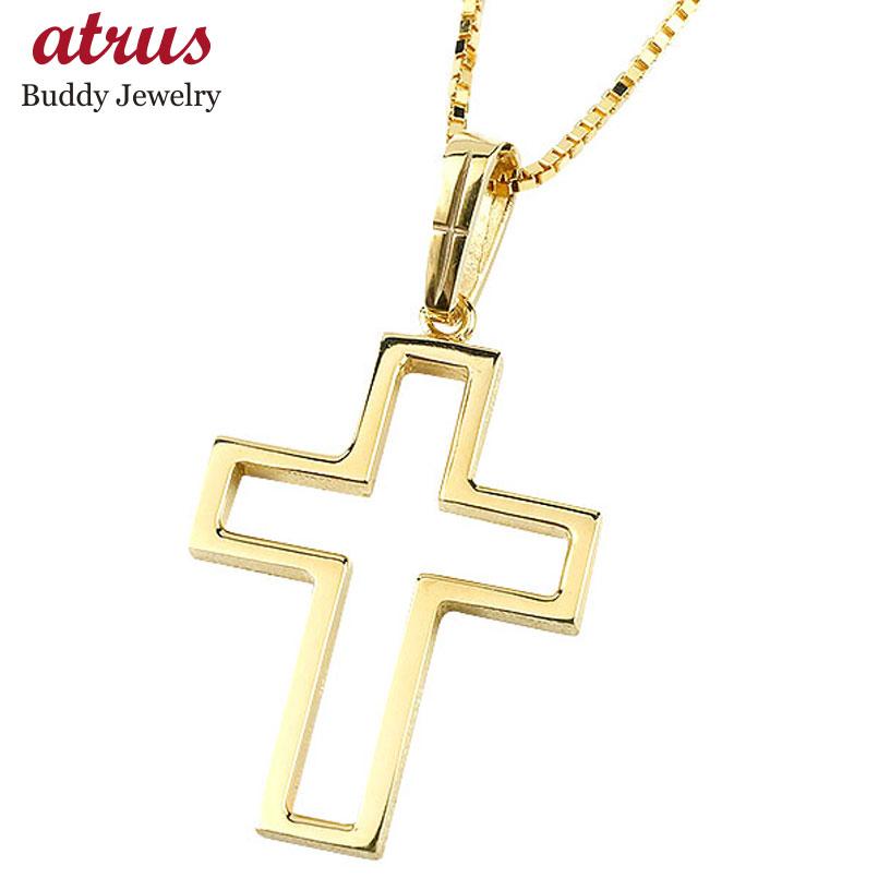 こだわりを見せる熟練職人の逸品ネックレス 送料無料 メンズ クロス ネックレス イエローゴールドk18 ペンダント 一粒 18金 チェーン 十字架 透かし つや消し マット仕上げ エンゲージリングのお返し