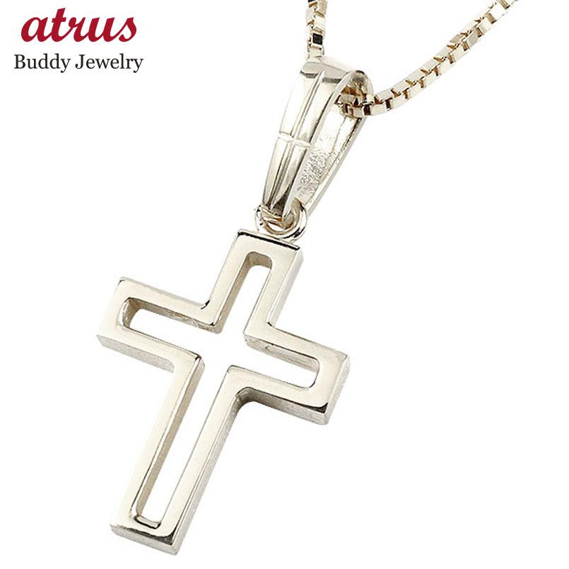 メンズ クロス ネックレス プラチナ ペンダント 一粒 pt900 チェーン 十字架 透かし つや消し マット仕上げ エンゲージリングのお返し 父の日
