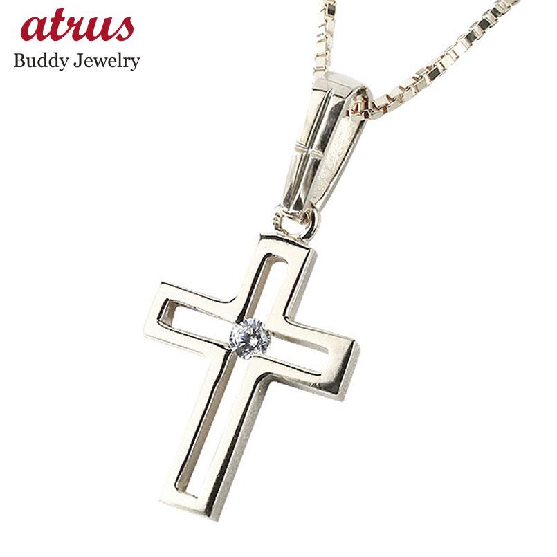 メンズ クロス ネックレス ホワイトゴールドk18 ペンダント キュービックジルコニア 一粒 チェーン 十字架 透かし つや消し マット仕上げ エンゲージリングのお返し 父の日