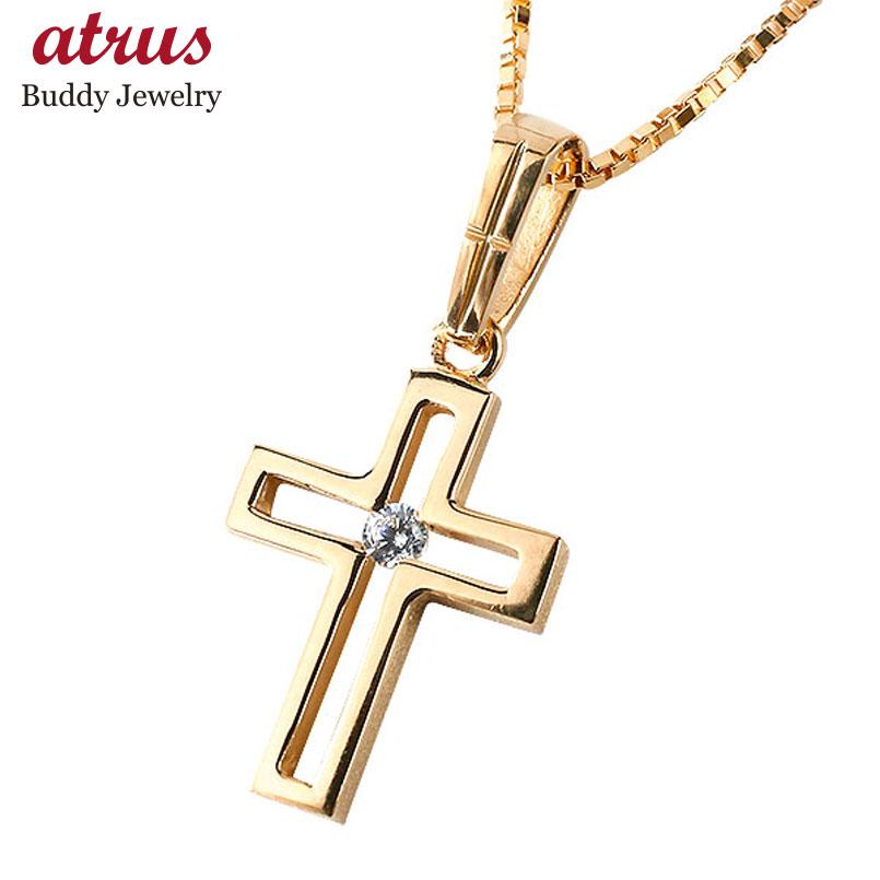 メンズ クロス ネックレス ピンクゴールドk18 ペンダント ダイヤモンド 一粒 18金 チェーン 十字架 透かし つや消し マット仕上げ エンゲージリングのお返し 父の日