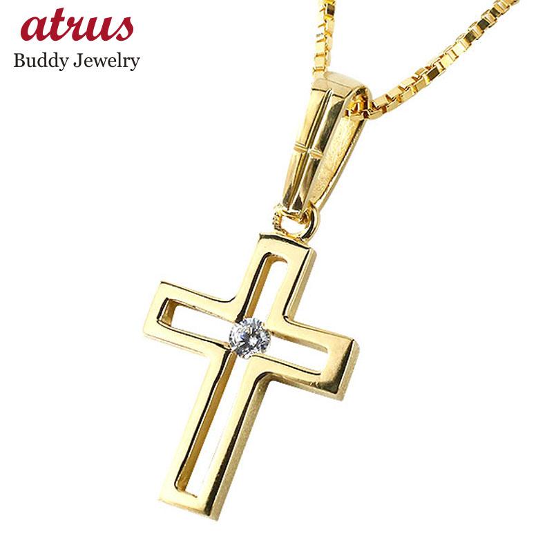 メンズ クロス ネックレス イエローゴールドk18 ペンダント キュービックジルコニア 一粒 18金 チェーン 十字架 透かし つや消し マット仕上げ エンゲージリングのお返し 父の日