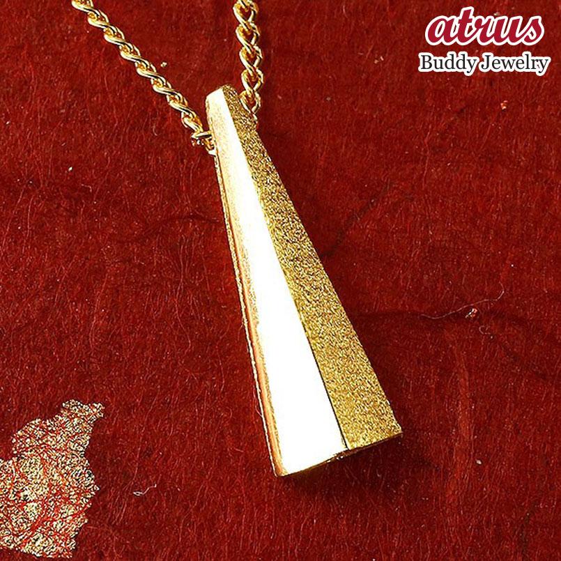 ネックレス メンズ 純金 メンズ ペンダント 24金 ゴールド 24K ネックレス k24 シンプル つや消し マット仕上げ 男性用 トレジャーハンター