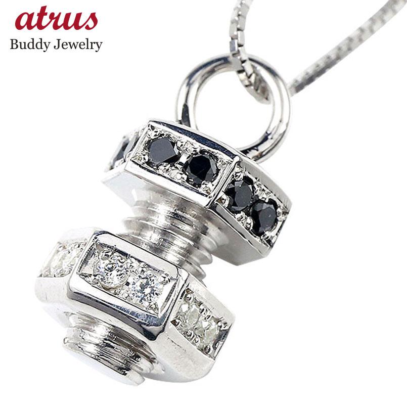 ネックレス メンズ シルバー ブラックダイヤモンド ダイヤモンド ペンダント sv925 ボルト ナット チェーン 人気 宝石 父の日
