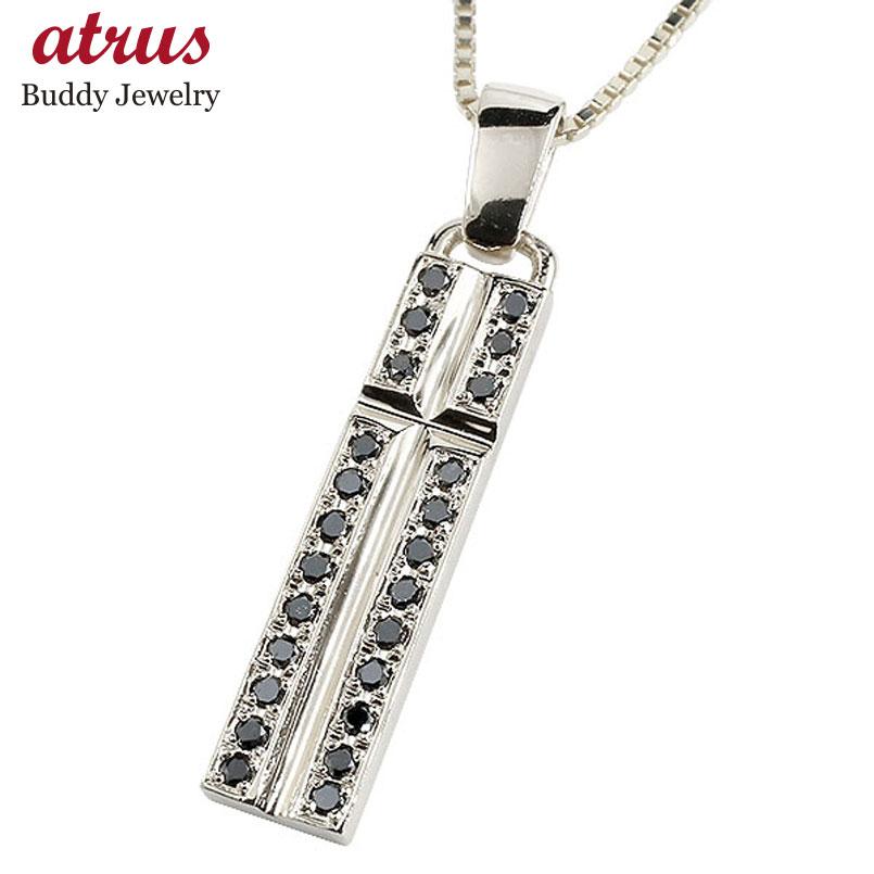 メンズ プラチナネックレス クロス バーネックレス ブラックダイヤモンド ダイヤ ペンダント pt900 チェーン プレートネックレス エンゲージリングのお返し 父の日