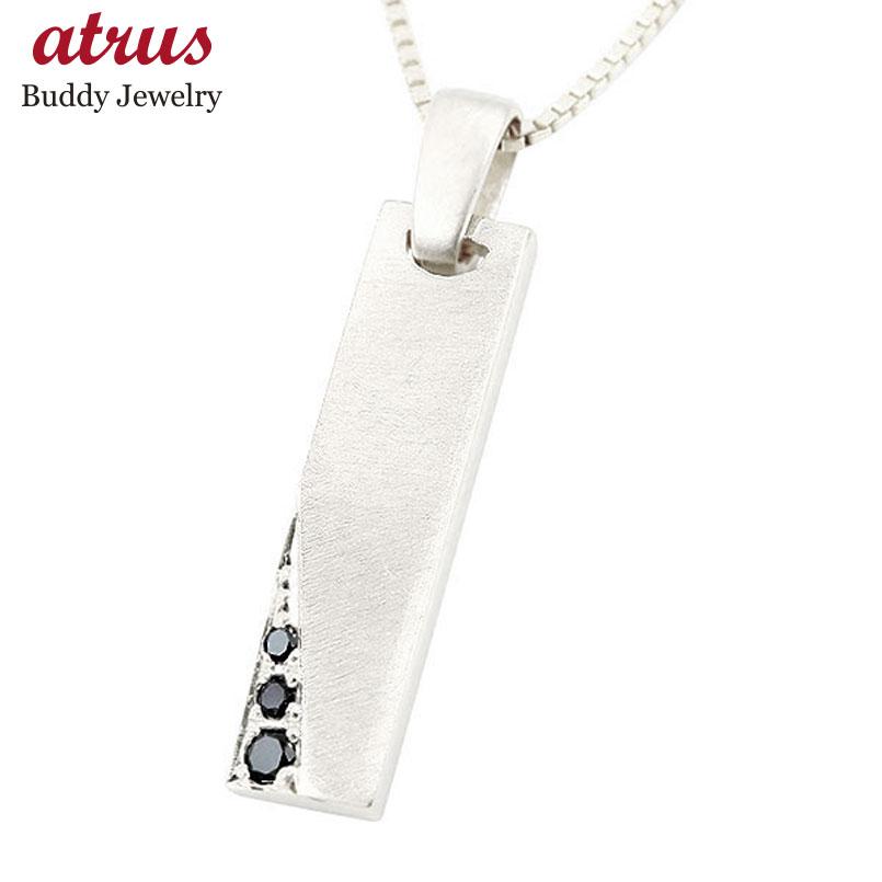 5f3bd3f91fe38f シンプルなバータイプネックレス メンズ ネックレス ホワイトゴールドk18 バーネックレス ブラックダイヤモンド ダイヤ ペンダント