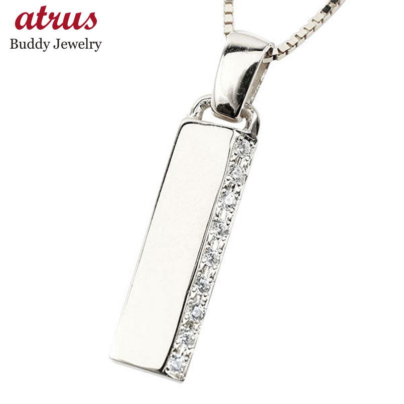 メンズ ネックレス シルバー925 バーネックレス ダイヤモンド ダイヤ ペンダント チェーン プレートネックレス エンゲージリングのお返し 父の日