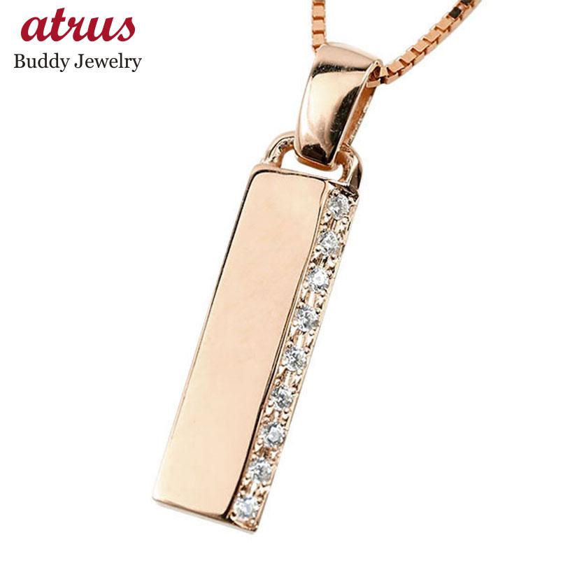 メンズ ネックレス ピンクゴールドk18 バーネックレス ダイヤモンド ダイヤ ペンダント 18金 18k チェーン プレートネックレス エンゲージリングのお返し