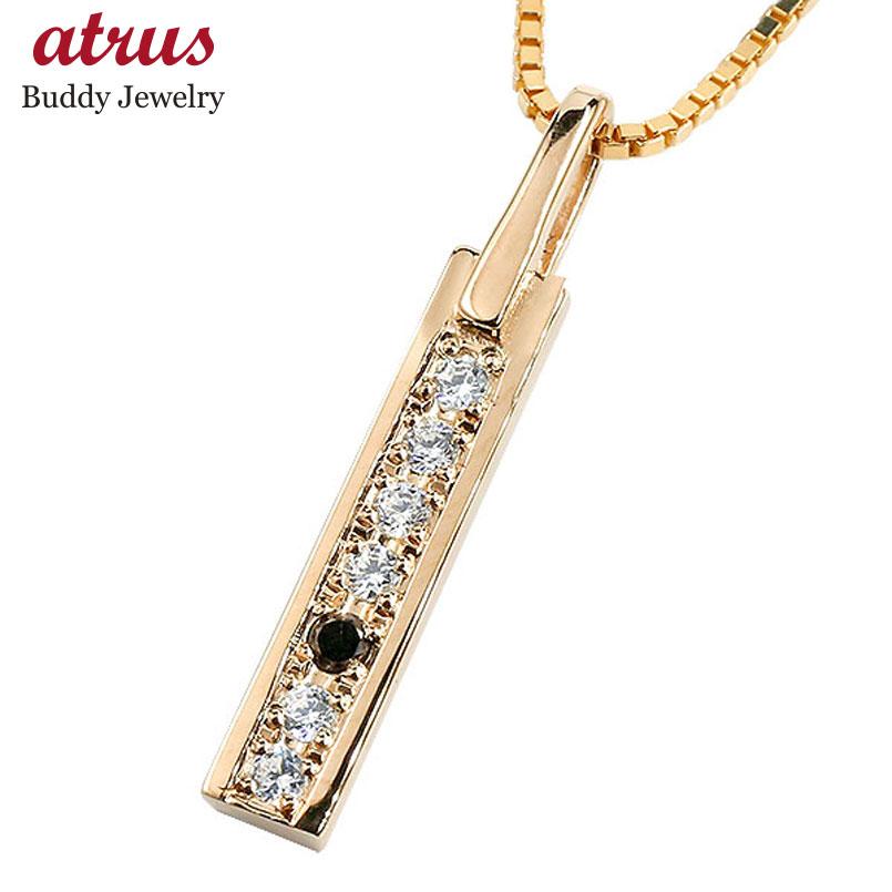 メンズ ネックレス ピンクゴールドk10 バーネックレス ブラックダイヤモンド ペンダント 10金 10k チェーン プレートネックレス エンゲージリングのお返し