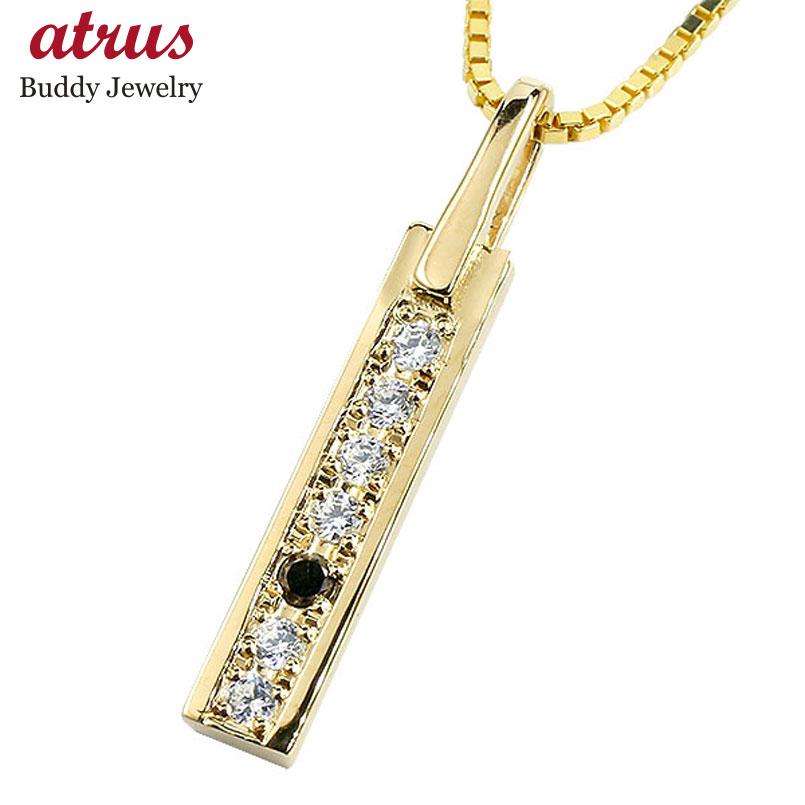 メンズ ネックレス イエローゴールドk10 バーネックレス ブラックダイヤモンド ダイヤ ペンダント 10金 10k チェーン プレートネックレス エンゲージリングのお返し 父の日
