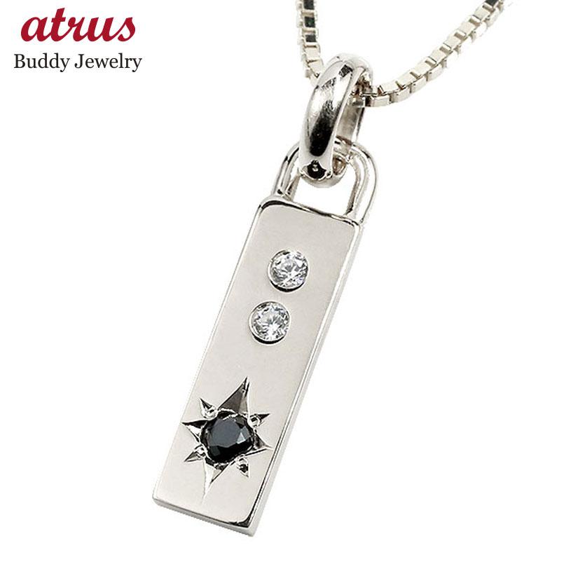 メンズ ネックレス ホワイトゴールドk18 バーネックレス ブラックダイヤモンド ダイヤ ペンダント 18金 18k チェーン プレートネックレス エンゲージリングのお返し 父の日
