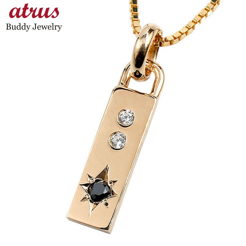 メンズ ネックレス ピンクゴールドk10 バーネックレス ブラックダイヤモンド ダイヤ ペンダント 10金 10k チェーン プレートネックレス エンゲージリングのお返し 父の日