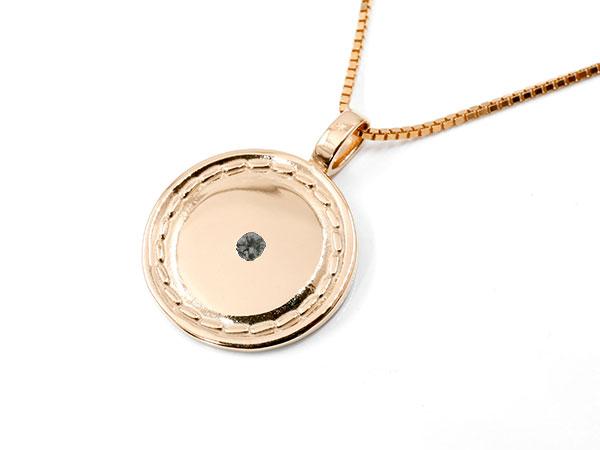 ネックレス メンズ ピンクゴールドk10 ダイヤモンド 一粒 ペンダント コイン プレート 10金 八咫鏡 チェーン 人気QstdChrx
