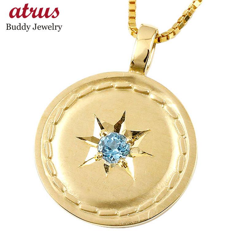 細部までこだわりを見せる熟練職人の逸品ネックレス 70%OFFアウトレット 送料無料 ネックレス メンズ イエローゴールドk10 ブルートパーズ 一粒 ペンダント トップ シンプル チェーン コイン 八咫鏡 10金 人気 本日の目玉 プレート の 青い宝石