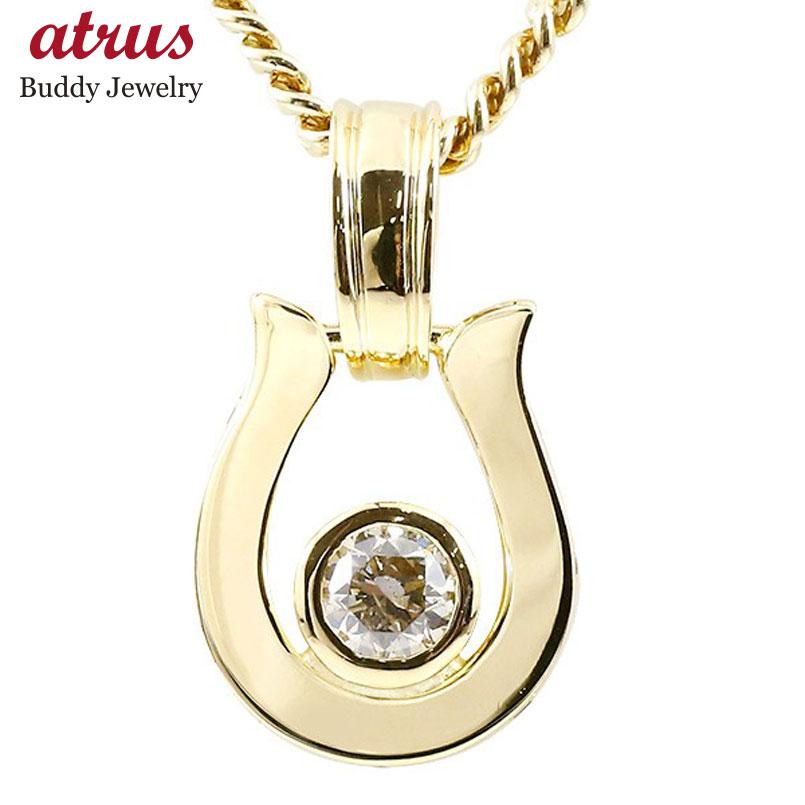 ネックレス メンズ イエローゴールドk18 喜平用 ダイヤモンド 大粒 ブラックダイヤモンド 馬蹄 ペンダント シンプル 18金 ホースシュー 蹄鉄 チェーン キヘイ 父の日
