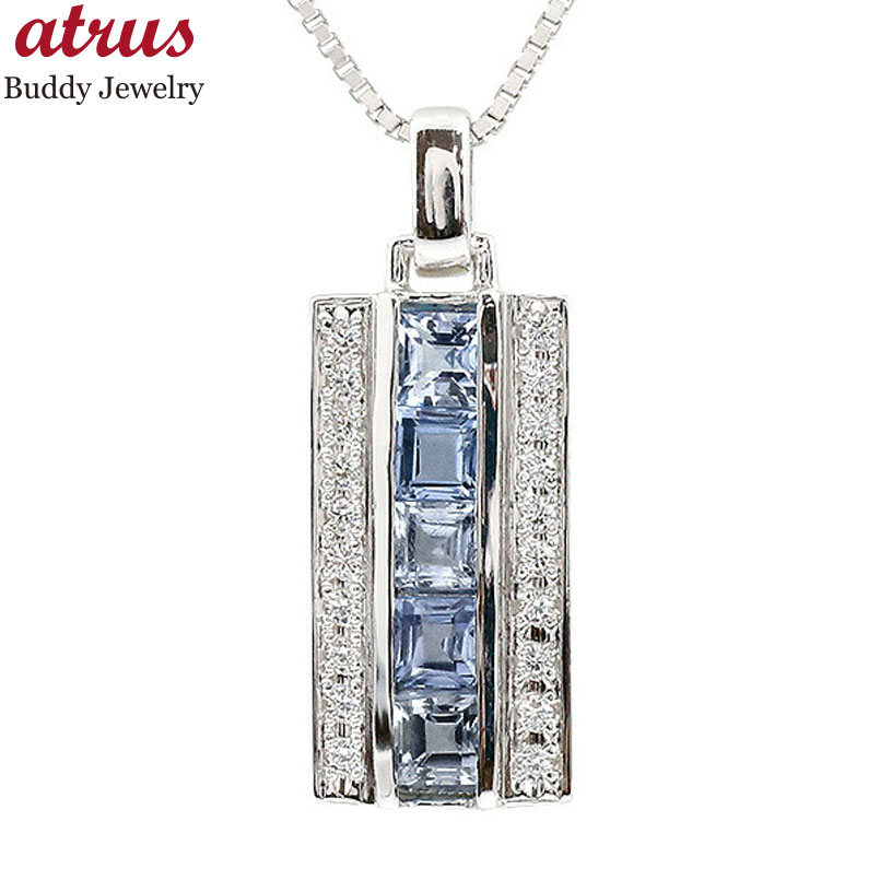 メンズ ネックレス ホワイトゴールドk10 ダイヤモンド タンザナイト バーネックレス ペンダント 10金 チェーン 男性用 人気 宝石 父の日