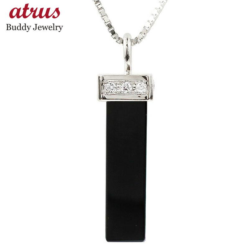 メンズ ネックレス シルバー925 オニキス ダイヤモンド バーネックレス ペンダント sv925 チェーン 男性用 人気 宝石