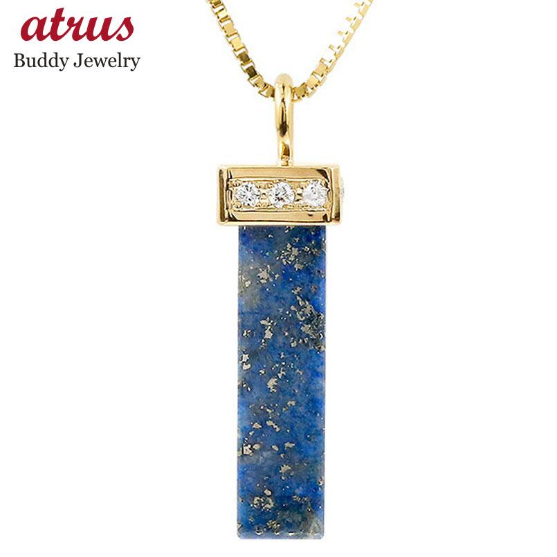 メンズ ネックレス イエローゴールドk18 ラピスラズリ キュービックジルコニア バーネックレス ペンダント 18金 チェーン 男性用 人気 宝石