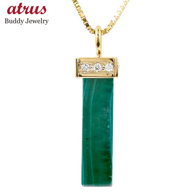 メンズ ネックレス イエローゴールドk10 マラカイト ダイヤモンド バーネックレス ペンダント 10金 チェーン 男性用 人気 宝石