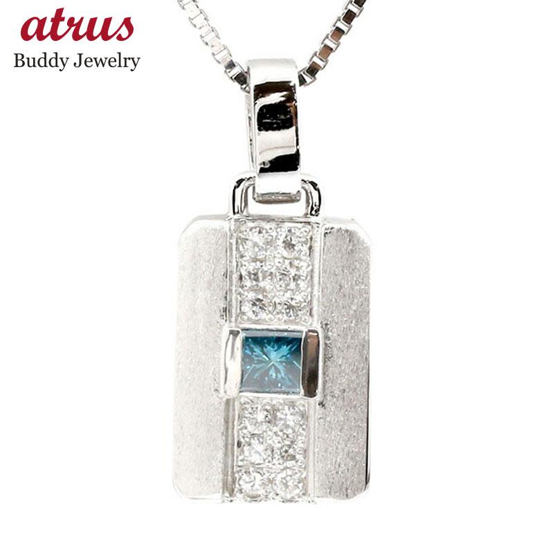 メンズ プラチナネックレス トップ ダイヤモンド ブルーダイヤモンド バーネックレス トップ つや消し ペンダント pt900 チェーン 男性用 人気 宝石