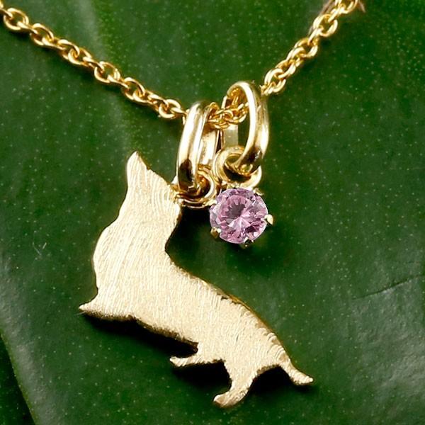 メンズ 犬 ネックレス ピンクサファイア 一粒 ペンダント ダックス ダックスフンド イエローゴールドk10 10金 いぬ イヌ 犬モチーフ 9月誕生石 チェーン 人気 父の日