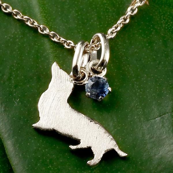 メンズ 犬 ネックレス ブルーサファイア 一粒 ペンダント ダックス ダックスフンド ホワイトゴールドk18 18金 いぬ イヌ 犬9月誕生石 チェーン 人気 18k 父の日