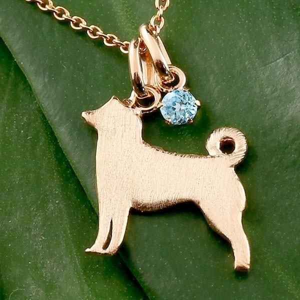 メンズ 犬 ネックレス ブルートパーズ 一粒 ペンダント 柴犬 ピンクゴールドk18 18金 いぬ イヌ 犬モチーフ 11月誕生石 チェーン 人気 宝石 18k 父の日