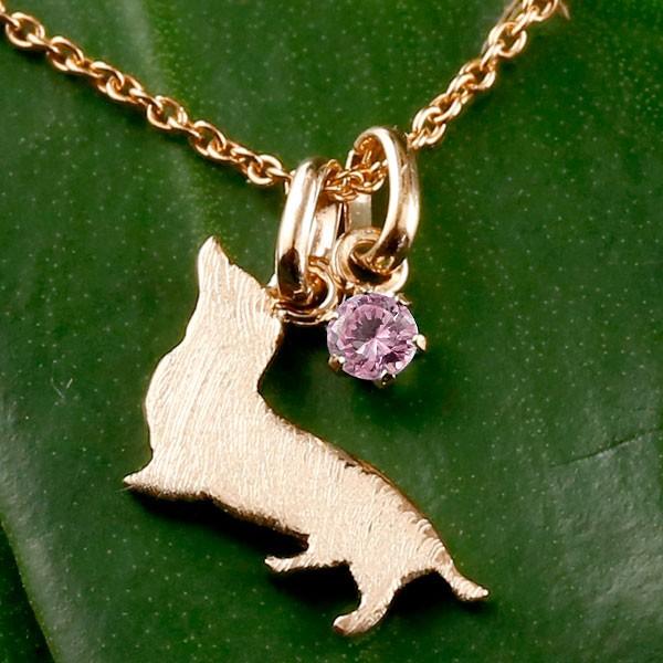 メンズ 犬 ネックレス ピンクサファイア 一粒 ペンダント ダックス ダックスフンド ピンクゴールドk18 18金 いぬ イヌ 犬9月誕生石 チェーン 人気 18k