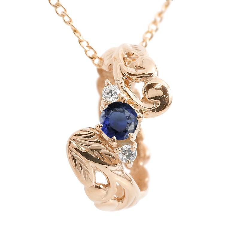 売上実績NO.1 18金 ピンクゴールドk18 ネックレス 18k チェーン ハワイアンジュエリー ネックレス メンズ サファイア ダイヤモンド ベビーリング ピンクゴールドk18 チェーン ネックレス 男性用 青い宝石, GlassGallery Is:80d837b9 --- rishitms.com