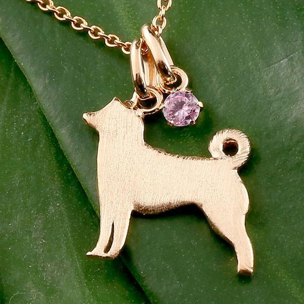 メンズ 犬 ネックレス ピンクサファイア 一粒 ペンダント 柴犬 ピンクゴールドk18 18金 いぬ イヌ 犬モチーフ 9月誕生石 チェーン 人気 宝石 18k シンプル 父の日