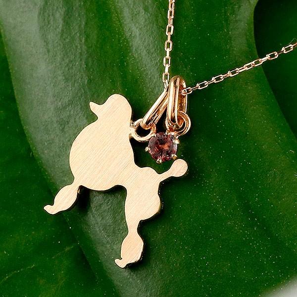 メンズ 犬 ネックレス ガーネット 一粒 ペンダント スタンダードプードル ピンクゴールドk18 18金 いぬ イヌ 犬モチーフ 1月誕生石 チェーン 人気 宝石 18k 父の日