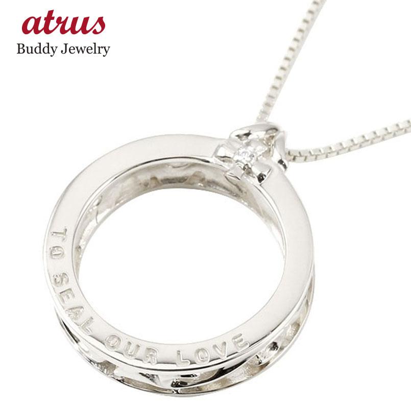 どんなスタイルにも合うシンプルメンズネックレス プラチナ ネックレス メンズ ダイヤモンド リング pt900 キーリングアクセ キーリングデザインネックレス 送料無料 の [宅送] 輪っか 休日 リングネックレス 男性用