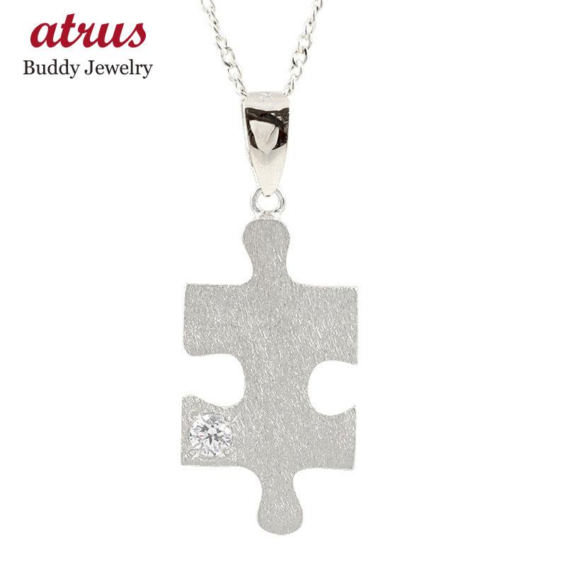 ネックレス ダイヤモンド パズル ピース ホワイトゴールドk18 ペンダント シンプル 18金 アズキチェーン ホーニング加工 つや消し ダイヤ 送料無料 レディース 母の日