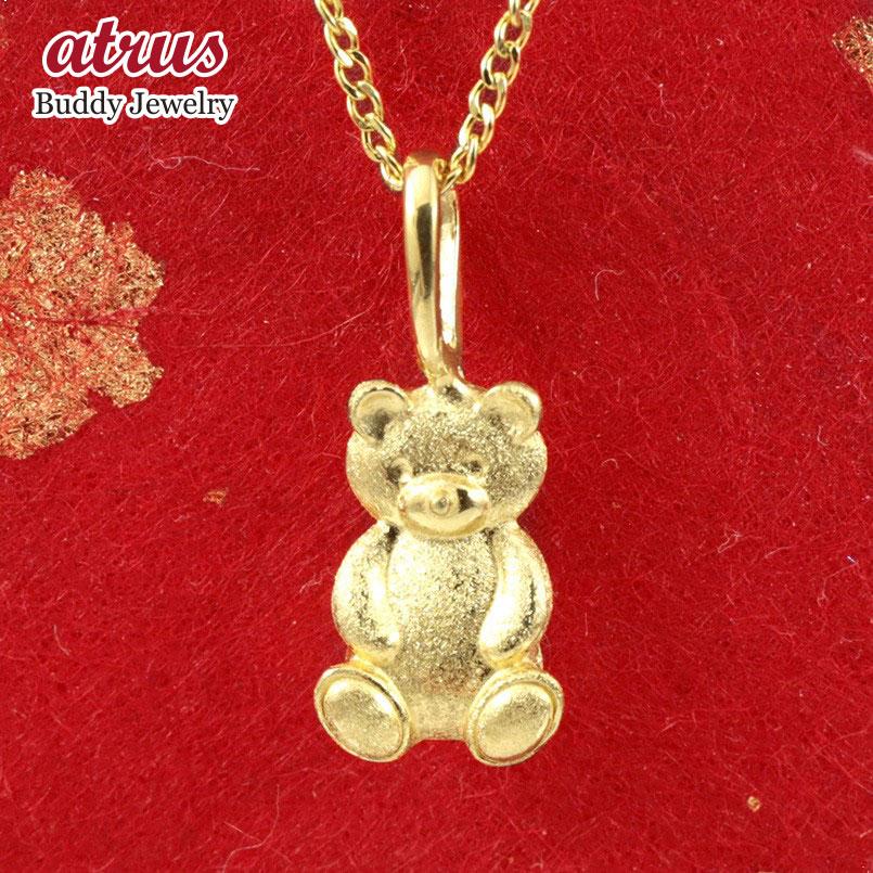 純金 ネックレス クマ ゴールド 24K テディベア ペンダント 24金 ゴールド k24 レディース スクリューチェーン 50cm くま 熊 送料無料