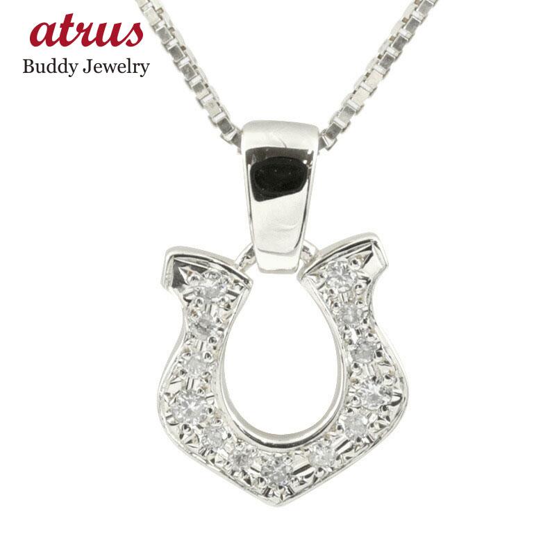 ネックレス ダイヤモンド 馬蹄 ホワイトゴールドk18 ペンダント 18金 ベネチアンチェーン ダイヤ 蹄鉄 バテイ ホースシュー レディース 送料無料 母の日