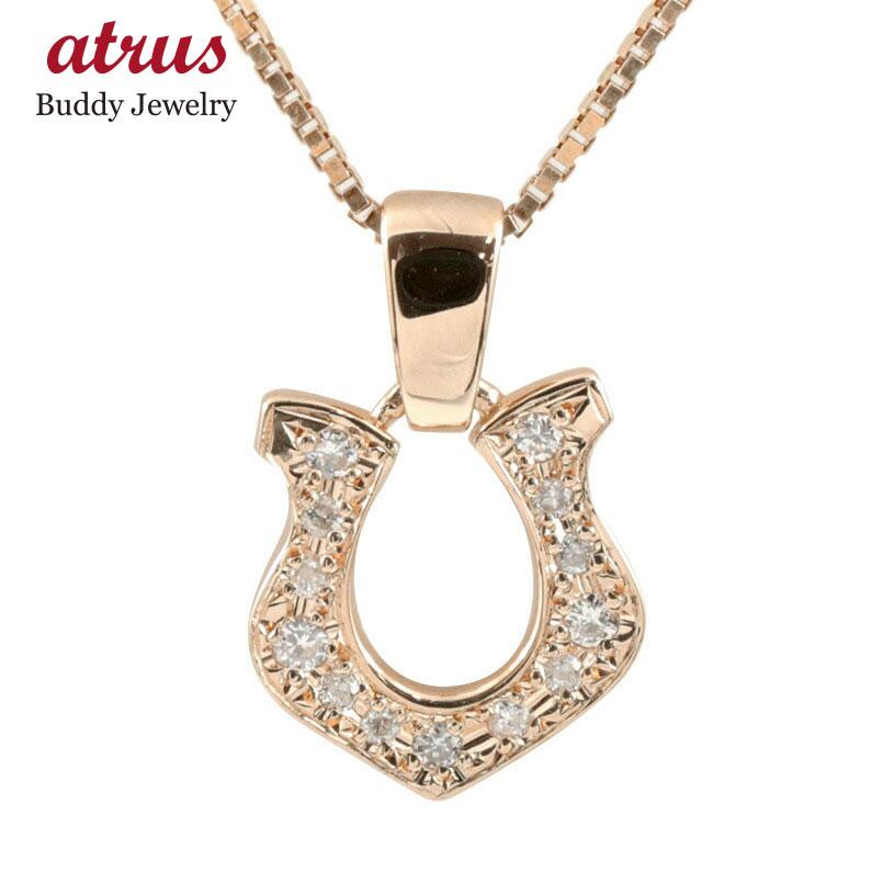 ネックレス ダイヤモンド 馬蹄 ピンクゴールドk18 ペンダント 18金 チェーン ダイヤ 蹄鉄 バテイ ホースシュー レディース 送料無料