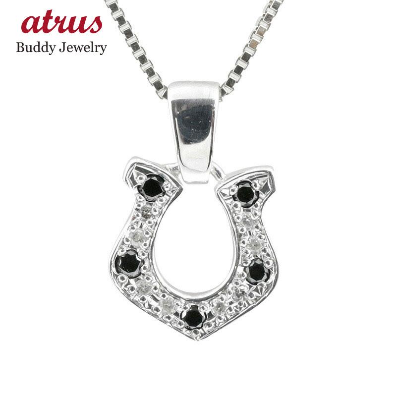 ネックレス メンズ ブラックダイヤモンド ダイヤモンド 馬蹄 ホワイトゴールドk10 ペンダント 10金 ベネチアンチェーン バテイ ホースシュー 男性用 送料無料