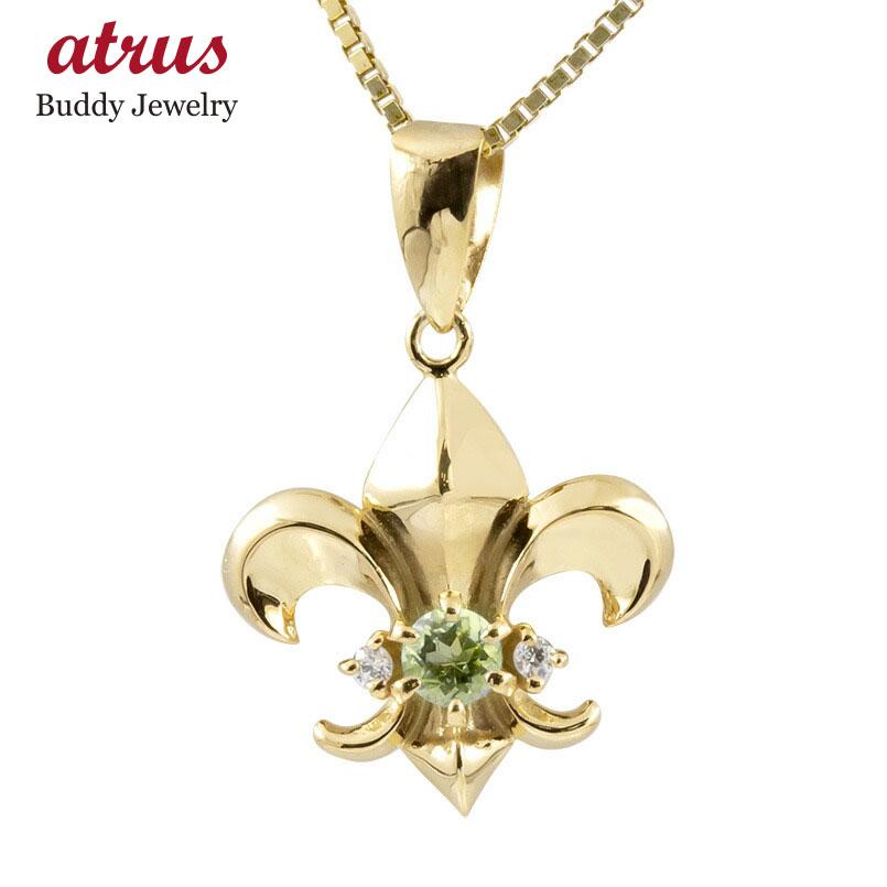 ネックレス メンズ ペリドット ダイヤモンド イエローゴールドk18 ユリの紋章 ペンダント 18金 シンプル 人気 チェーン 男性用 フルール・ド・リス 送料無料 父の日