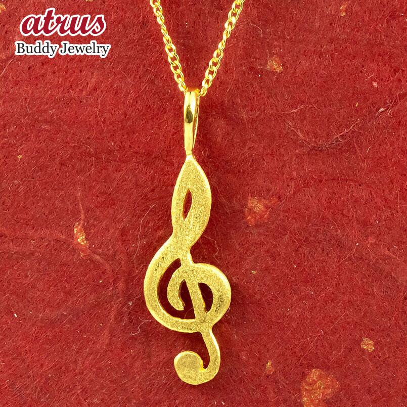 純金 ネックレス ト音記号 ゴールド 24K 音符 ペンダント 24金 ゴールド k24 レディース 音楽 スクリューチェーン 送料無料 母の日