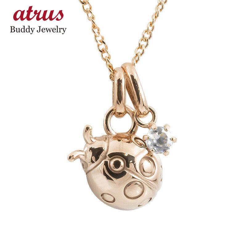 ネックレス 10金 ダイヤモンド てんとう虫 レディース ピンクゴールドk10 ペンダント アズキチェーン 10k 天道虫 テントウムシ 4月誕生石 送料無料