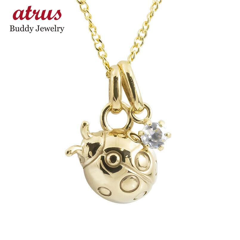 ネックレス 10金 ダイヤモンド てんとう虫 レディース イエローゴールドk10 ペンダント チェーン 10k 天道虫 テントウムシ 4月誕生石 送料無料