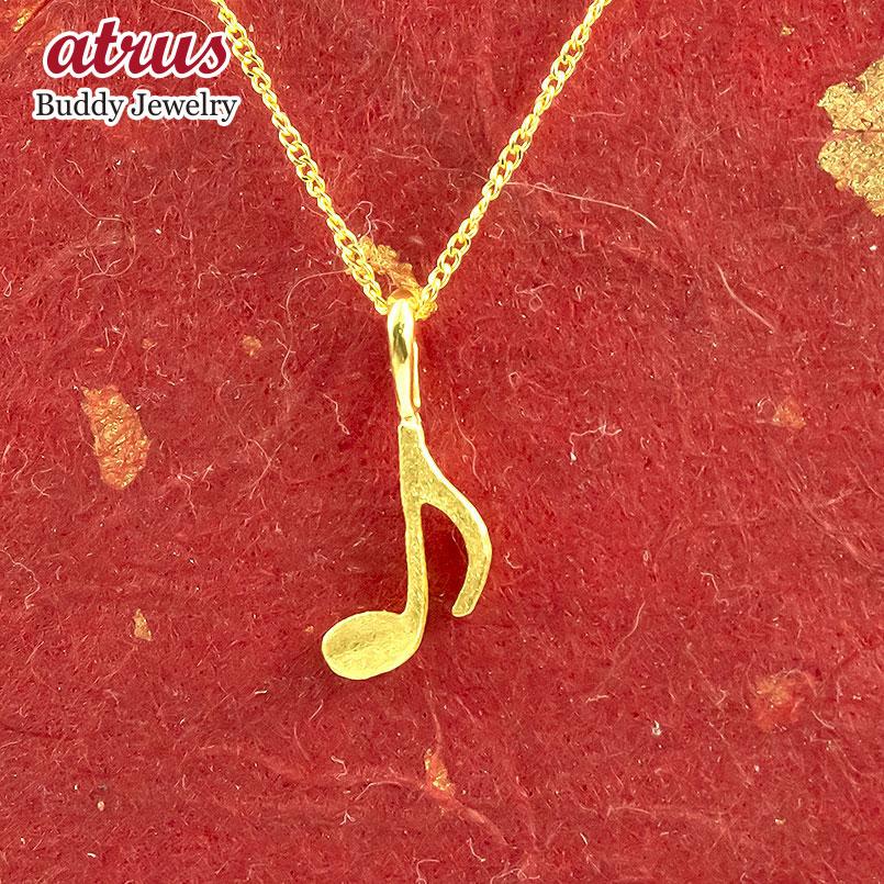 純金 ネックレス 8分音符 ゴールド 24K 音符 ペンダント 24金 ゴールド k24 レディース 音楽 あすつく 送料無料