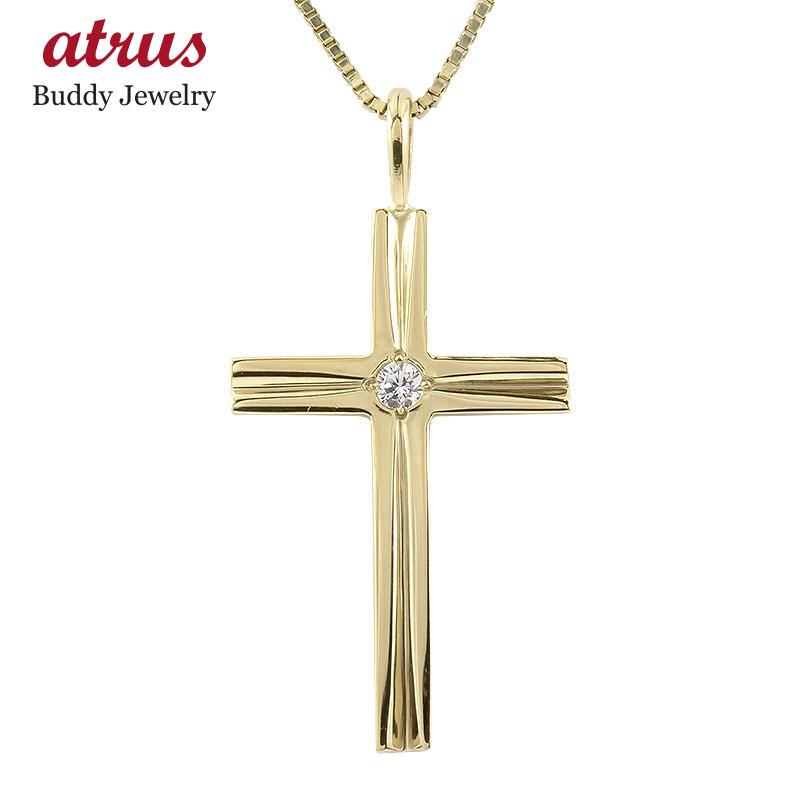 ネックレス メンズ ダイヤモンド イエローゴールドk18 クロス ペンダント 18金 チェーン ダイヤ 一粒 十字架 男性用 シンプル 人気 送料無料 父の日