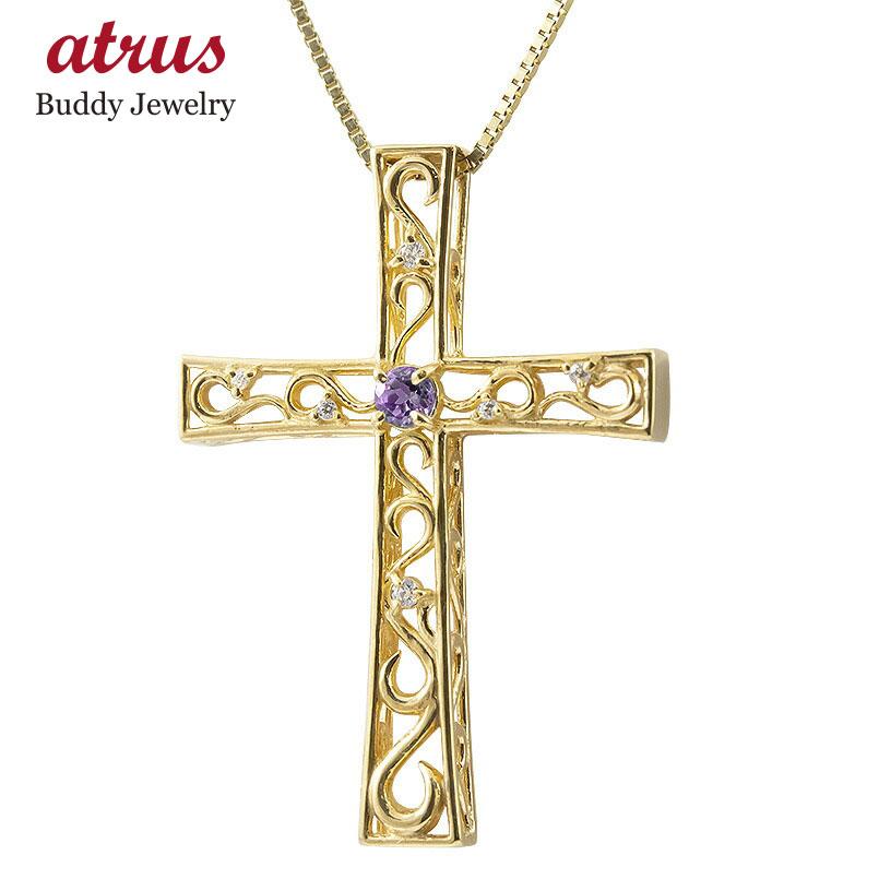 ネックレス メンズ アメジスト ダイヤモンド イエローゴールドk18 クロス ペンダント 18金 人気 チェーン 男性用 十字架 透かし 送料無料 父の日