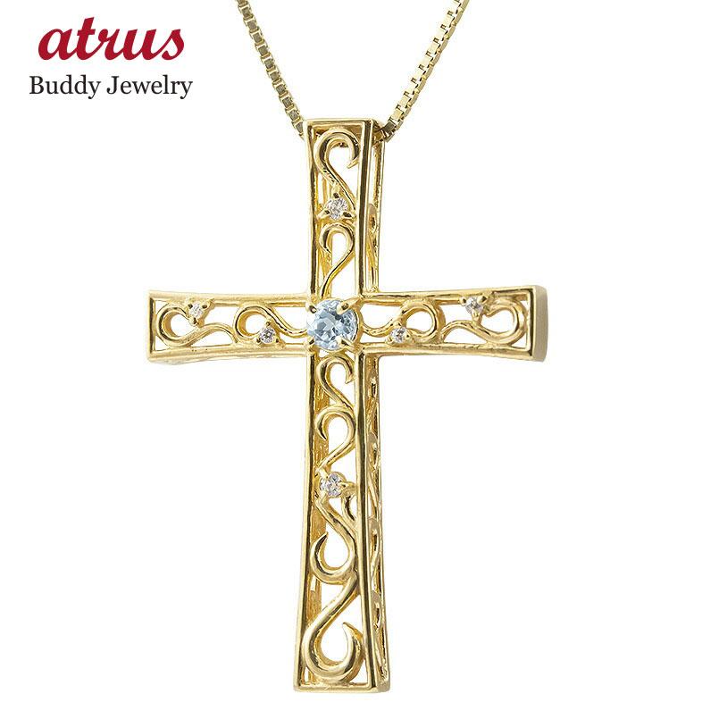 ネックレス メンズ アクアマリン ダイヤモンド イエローゴールドk10 クロス ペンダント 10金 人気 チェーン 男性用 十字架 透かし 送料無料 父の日