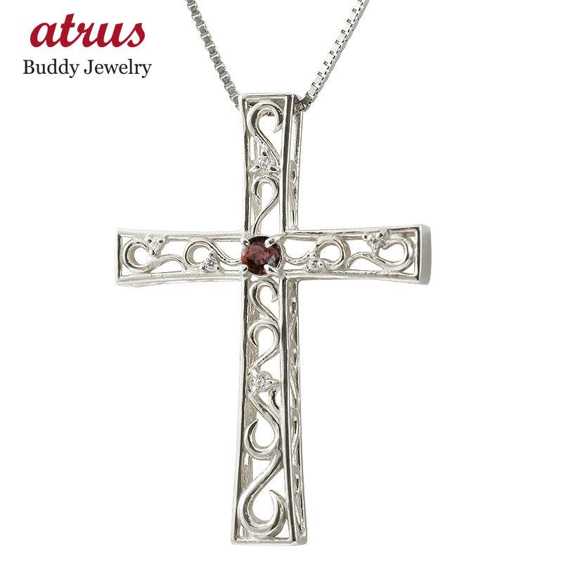 定番のクロスを透かしデザインでアンティーク風な仕上がりに ネックレス メンズ ガーネット ダイヤモンド ホワイトゴールドk18 クロス ペンダント 18金 人気 チェーン 男性用 十字架 透かし 送料無料