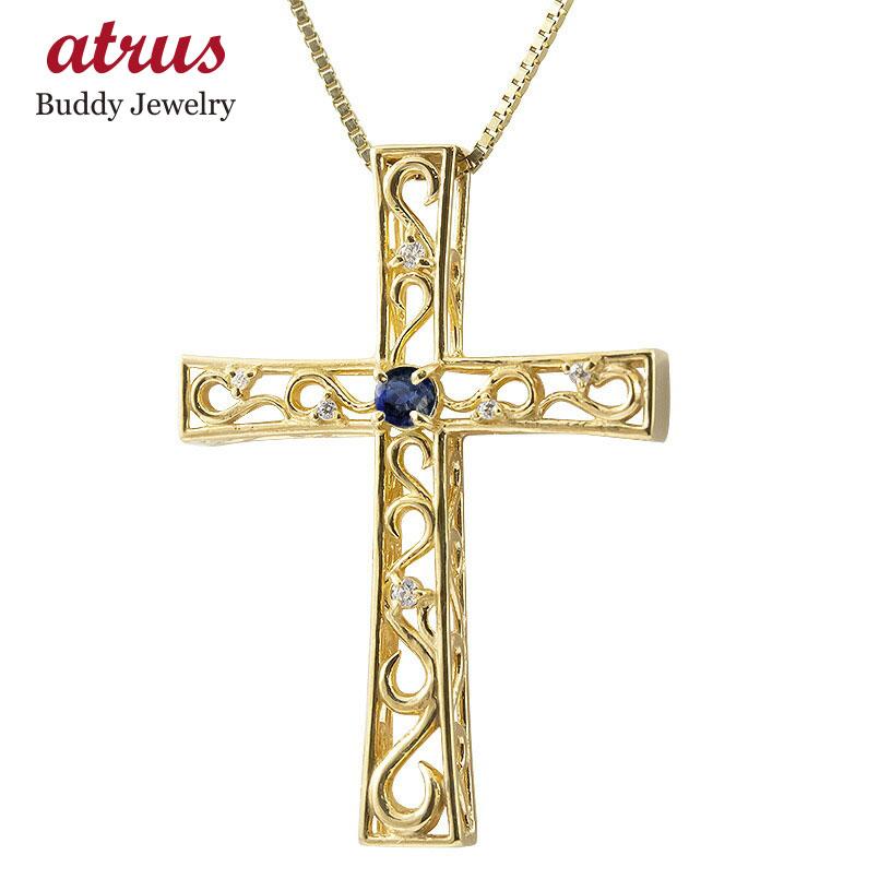 授与 日本未発売 定番のクロスを透かしデザインでアンティーク風な仕上がりに ネックレス メンズ サファイア ダイヤモンド イエローゴールドk10 クロス ペンダント トップ 10金 透かし 男性用 人気 チェーン 送料無料 十字架 の 青い宝石