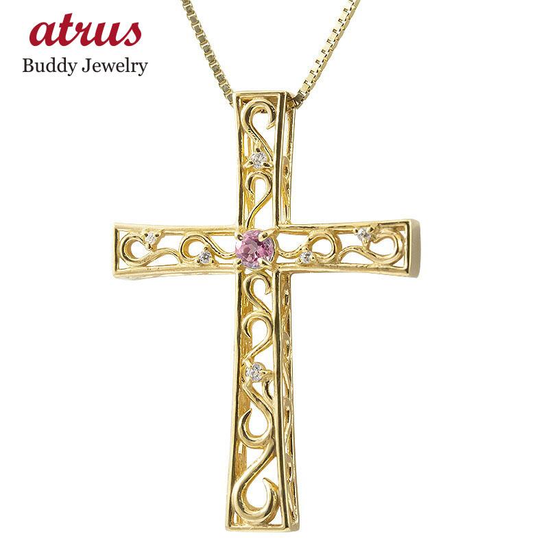 ネックレス メンズ ピンクトルマリン ダイヤモンド イエローゴールドk18 クロス ペンダント 18金 人気 チェーン 男性用 十字架 透かし 送料無料 父の日