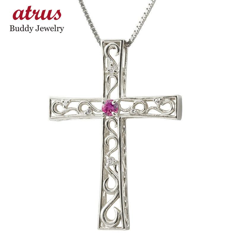 ネックレス メンズ ルビー ダイヤモンド ホワイトゴールドk10 クロス ペンダント 10金 人気 チェーン 男性用 十字架 透かし 送料無料 父の日