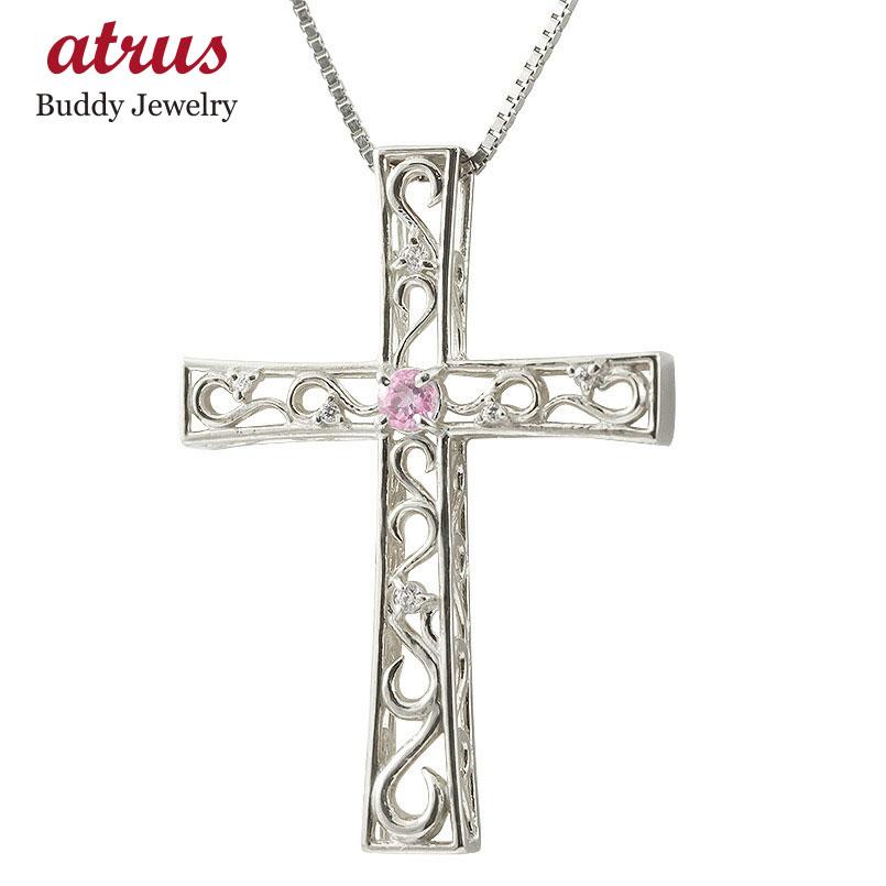 プラチナネックレス メンズ ピンクサファイア ダイヤモンド クロス ペンダント pt900 人気 チェーン 男性用 十字架 透かし 送料無料 父の日